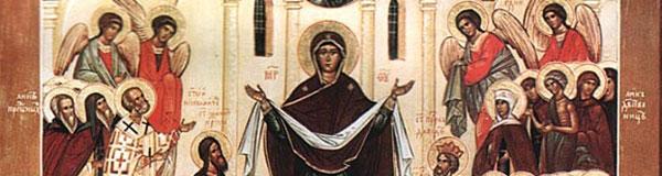 Заштити нас, Пресветa Богородице!