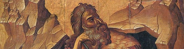 St. Prophet Elijah