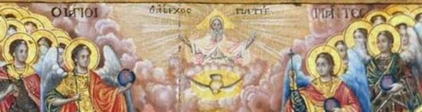 Лијепо је хвалити Господа и пјевати имену Твојем, Вишњи