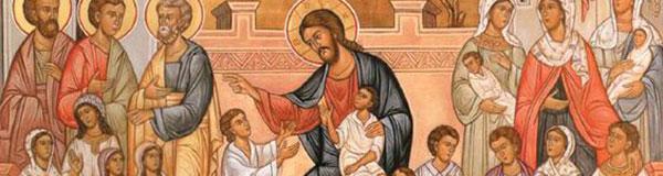 Јесмо ли дјеца Божија?