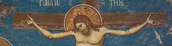 Смисао хришћанског страдања